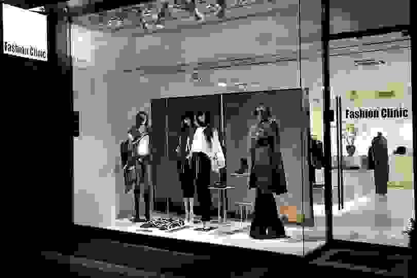 Fashion Clinic Dusseldorf