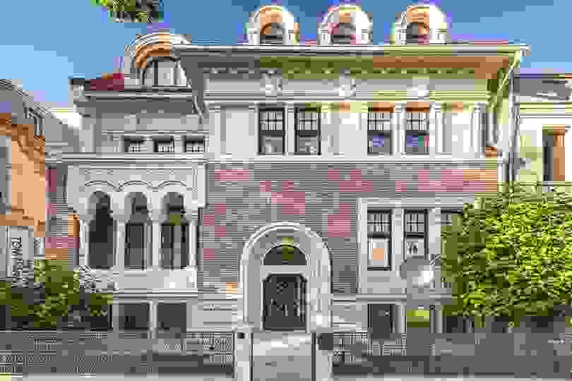Casa Frumoasa Men