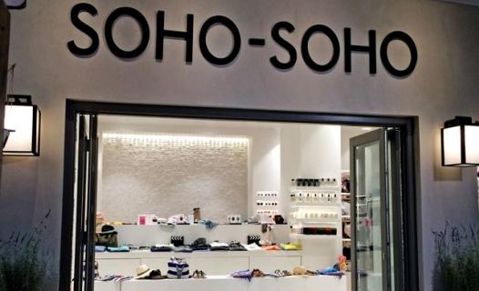 Soho-Soho Spetses