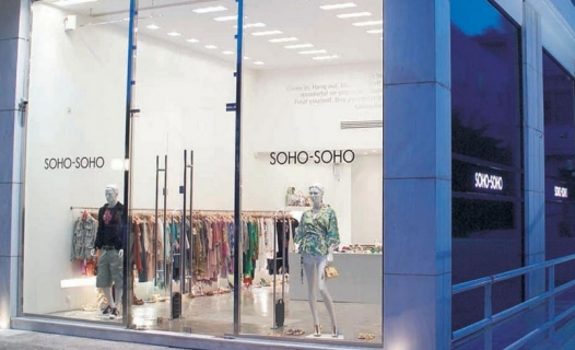 3c463d64bb5 Soho-Soho Glyfada - Clothing store in Glifada