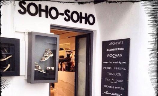 Soho-Soho Mykonos Women