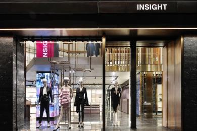 Insight Roma